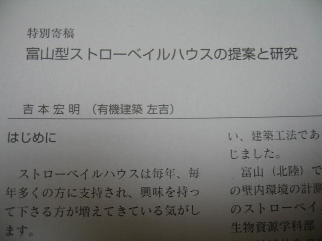 IMG_1152.JPG